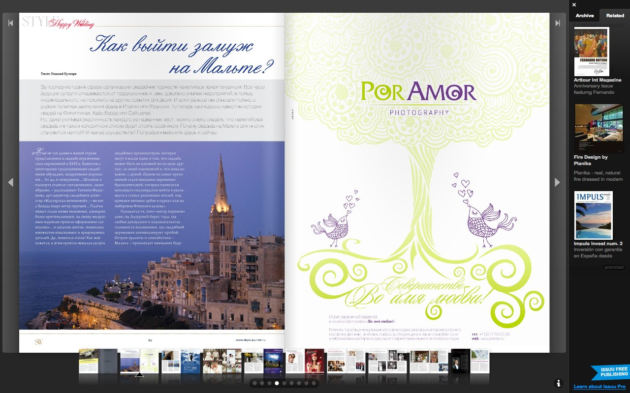 Организация свадьбы на Мальте