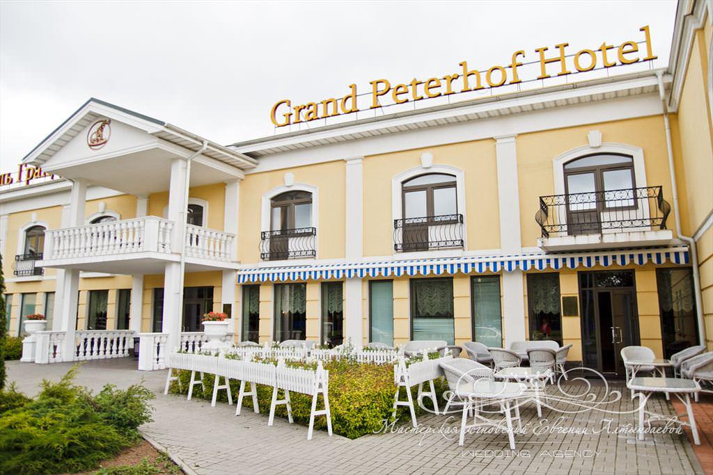 Свадьба в Гранд Петергоф Отеле