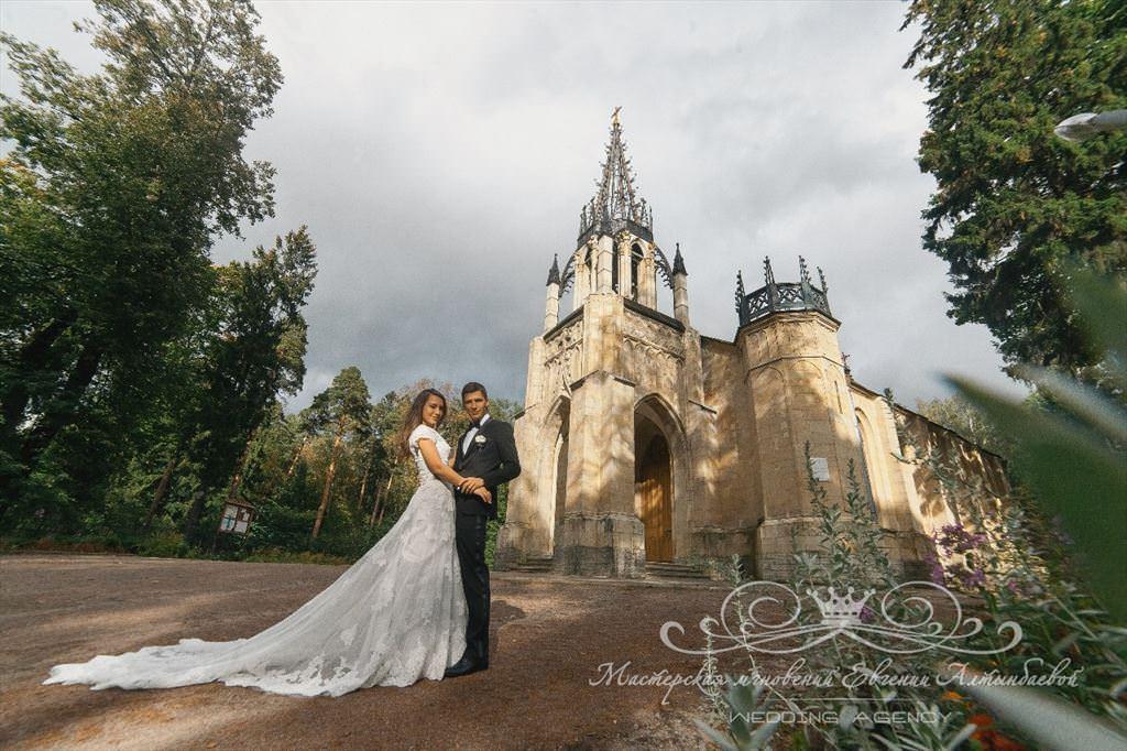 Перед венчанием в Шуваловском парке