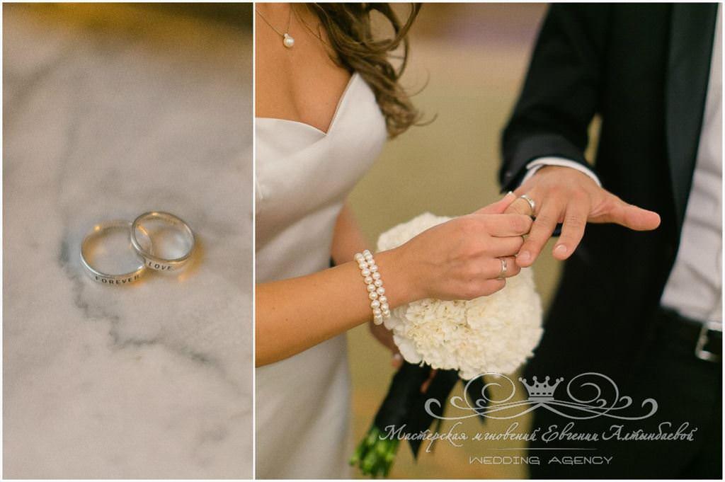Обмен кольцами, обручальные кольца со стильной гравировкой