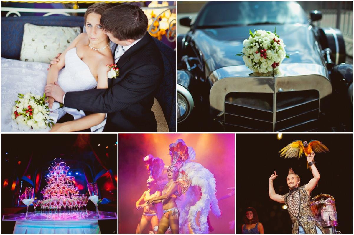 Шоу-свадьба на Фрегате Благодать