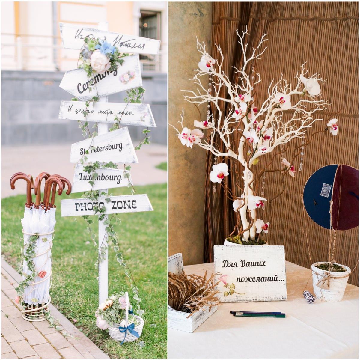 Свадебные аксессуары и детали декора ручной работы