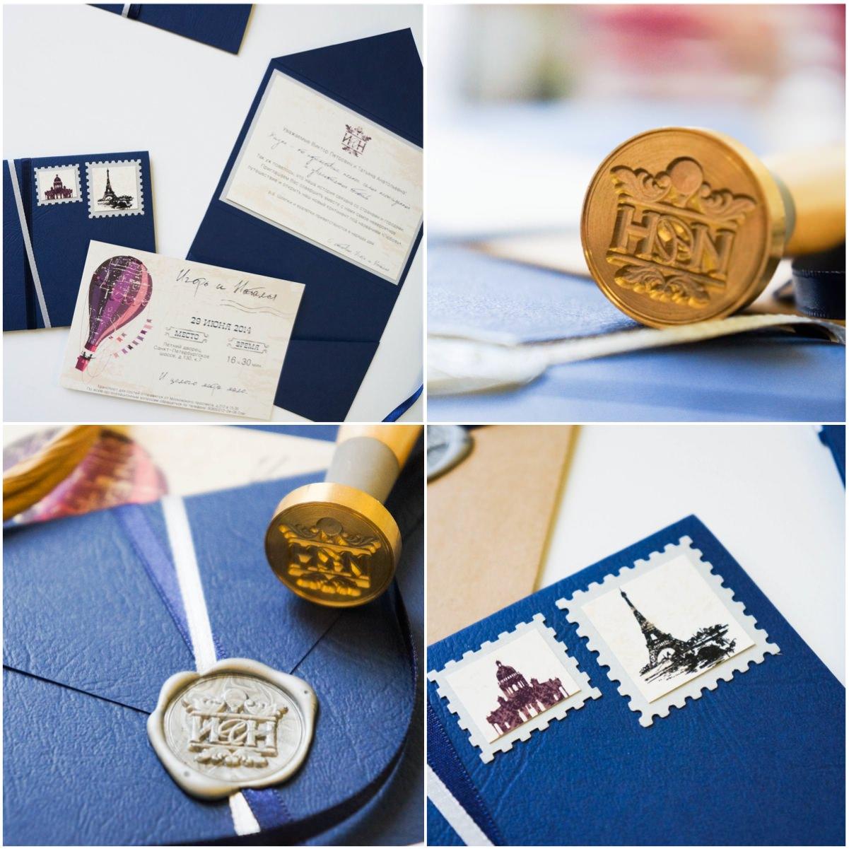 Свадебные приглашения с сургучной печатью ручной работы