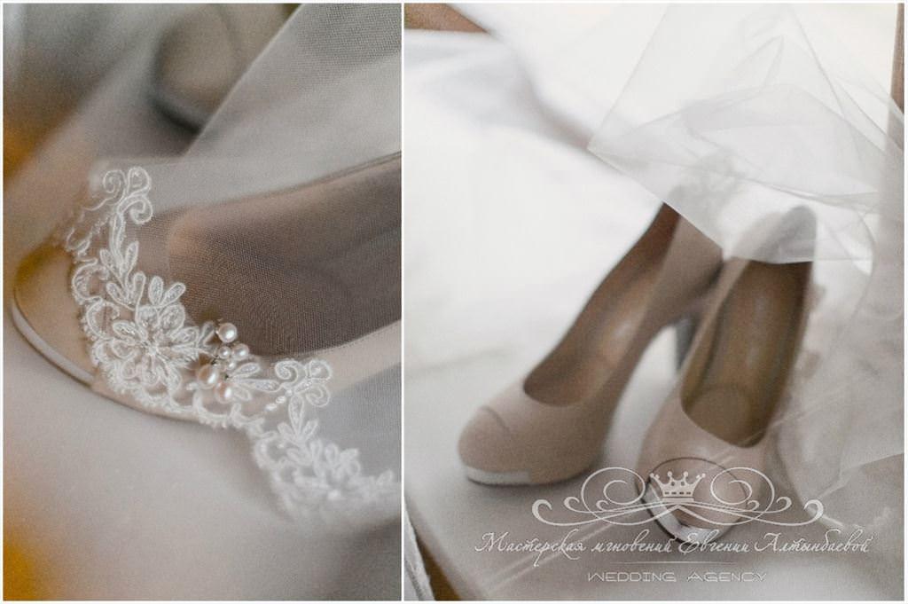 Бежевые свадебные туфли на платформе