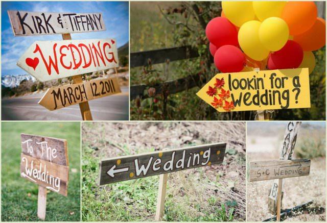 Таблички-указатели на свадьбе