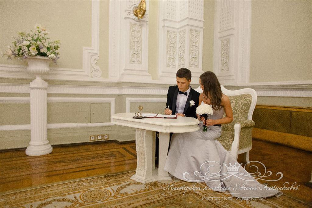 Церемония бракосочетания на Английской наб.