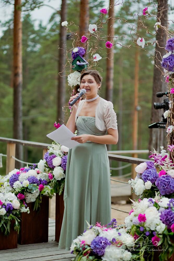 Ведущая выездной регистрации Дарья Щукина