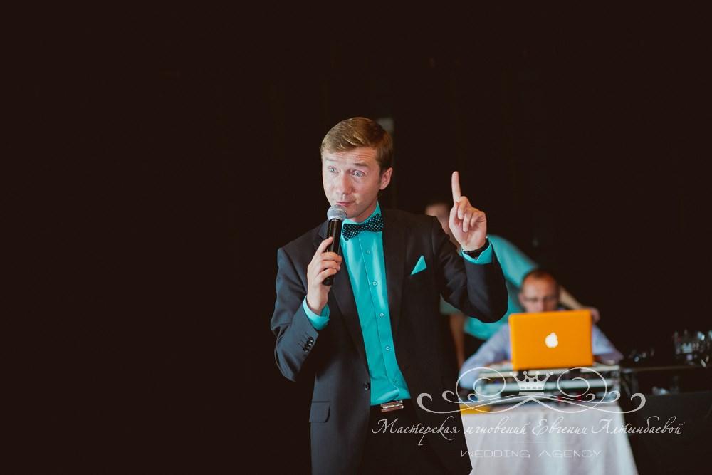 Ведущий для свадьбы Егор Томошевский