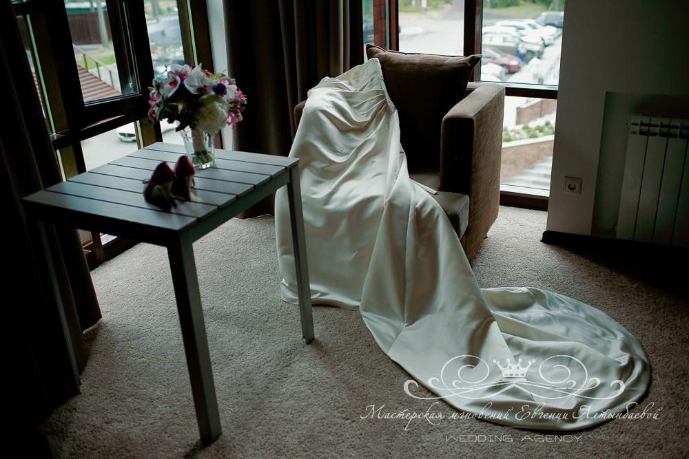 Съёмки утра невесты