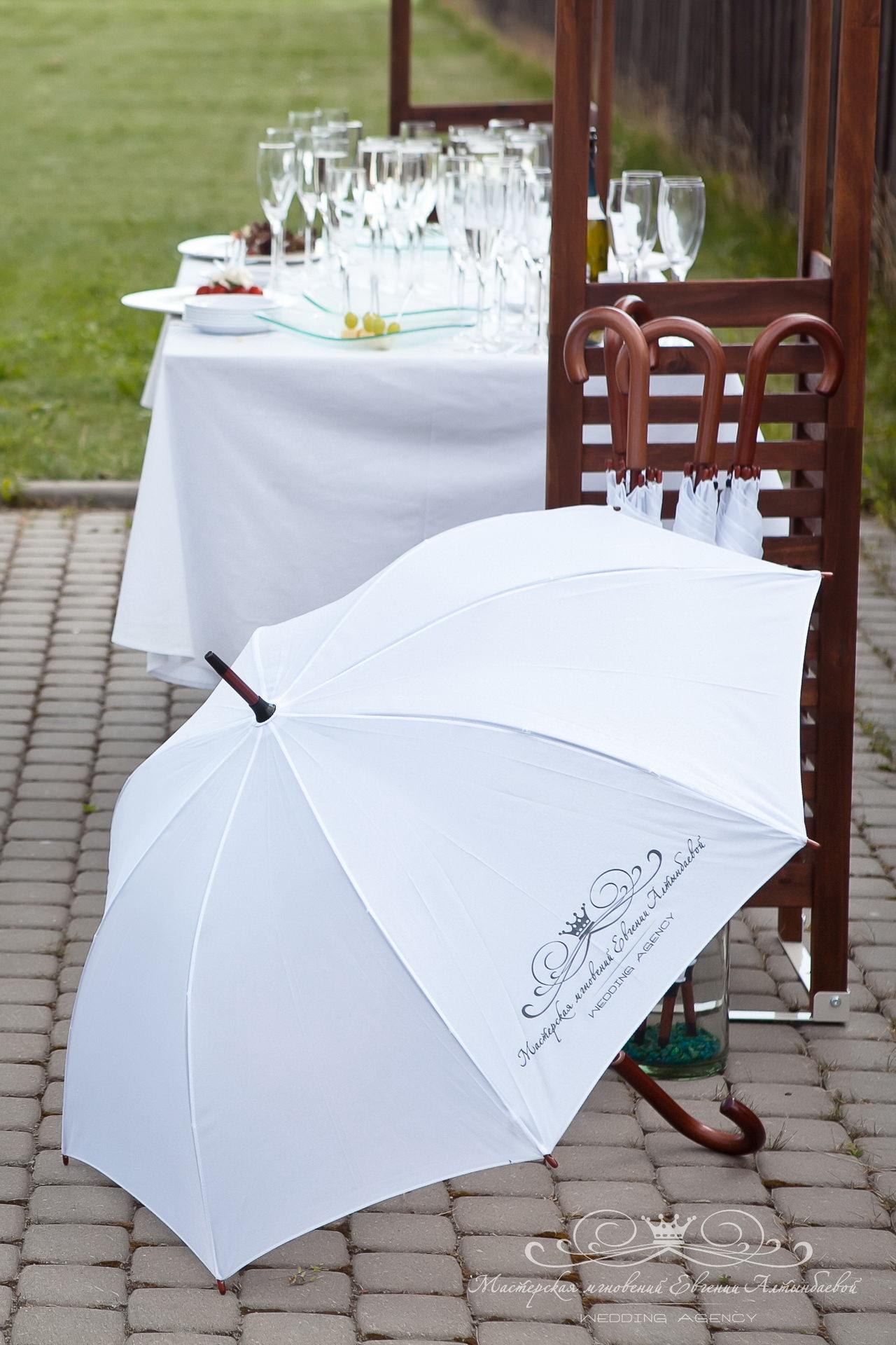 Зонтики на свадьбу в аренду