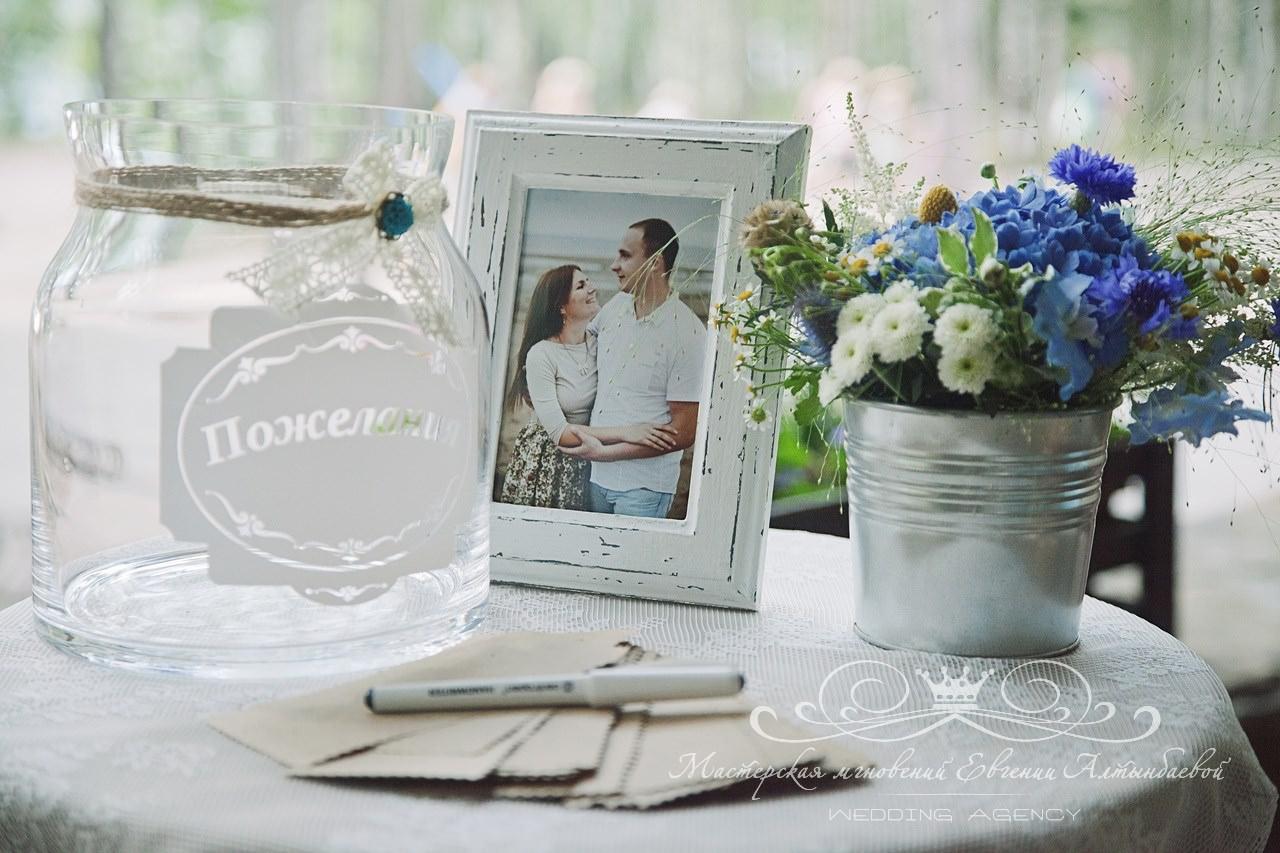 ideya-dlya-pozhelaniy-gostey-na-svadbe