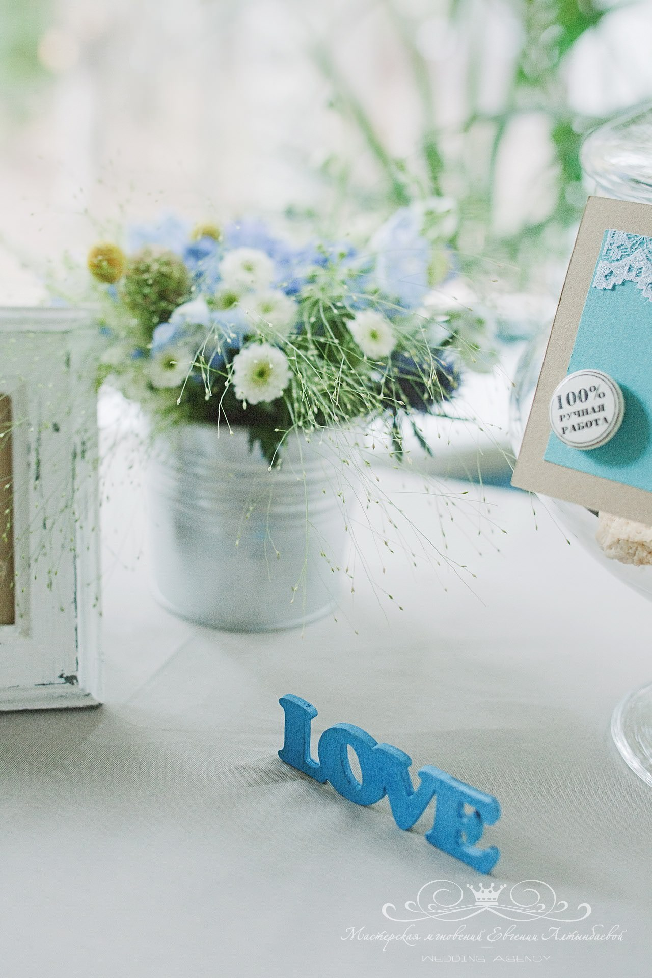 svadba-v-golybom-tsvete
