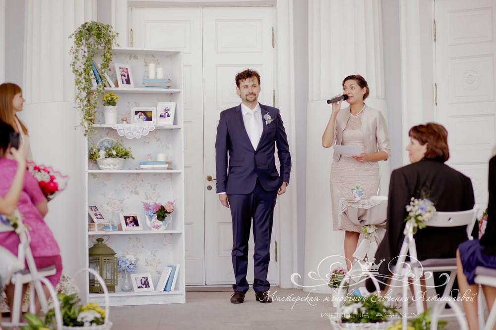 Идея нежного оформления свадьбы