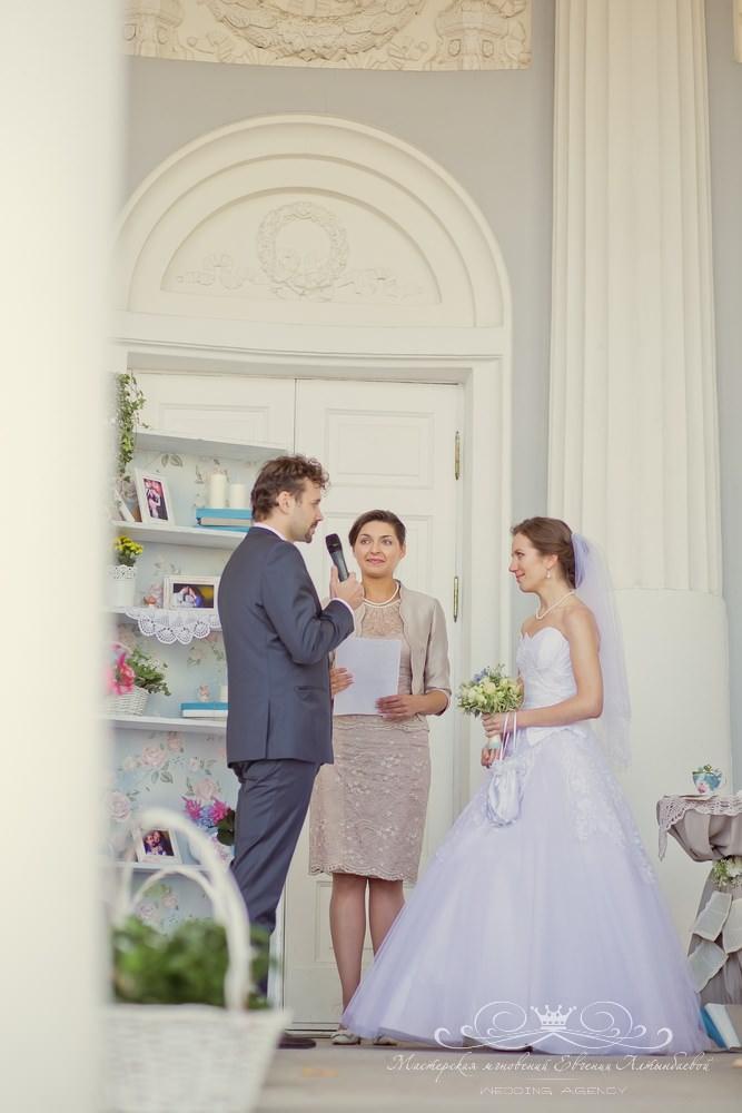 Клятвы жениха и невесты на свадебной церемонии
