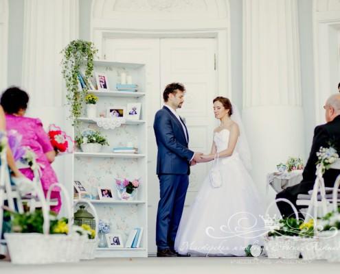 knizhnaya-svadba