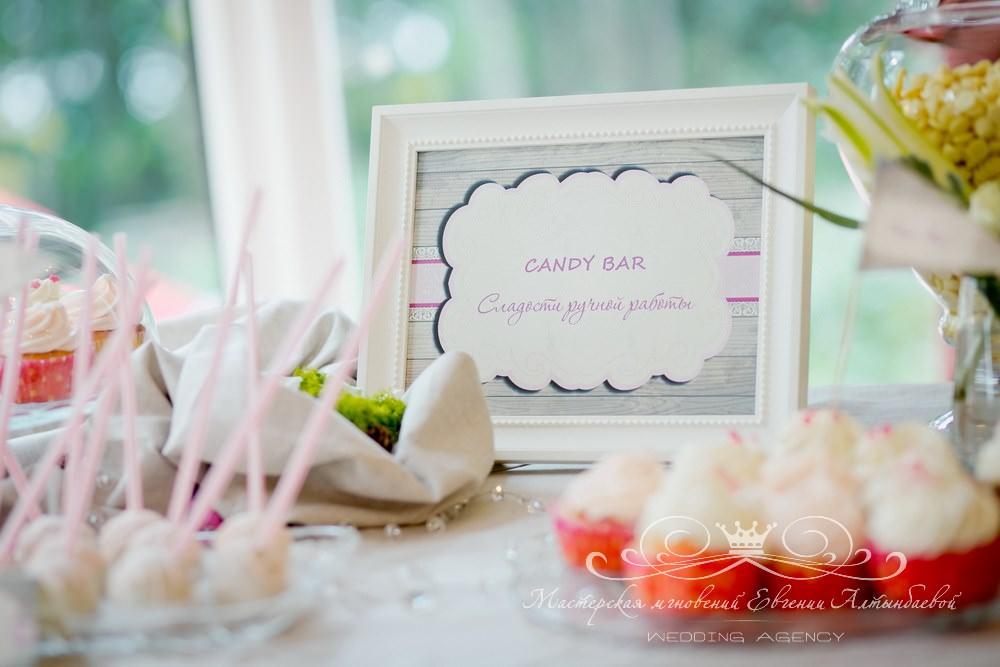 Оформление сладкого стола на свадьбе