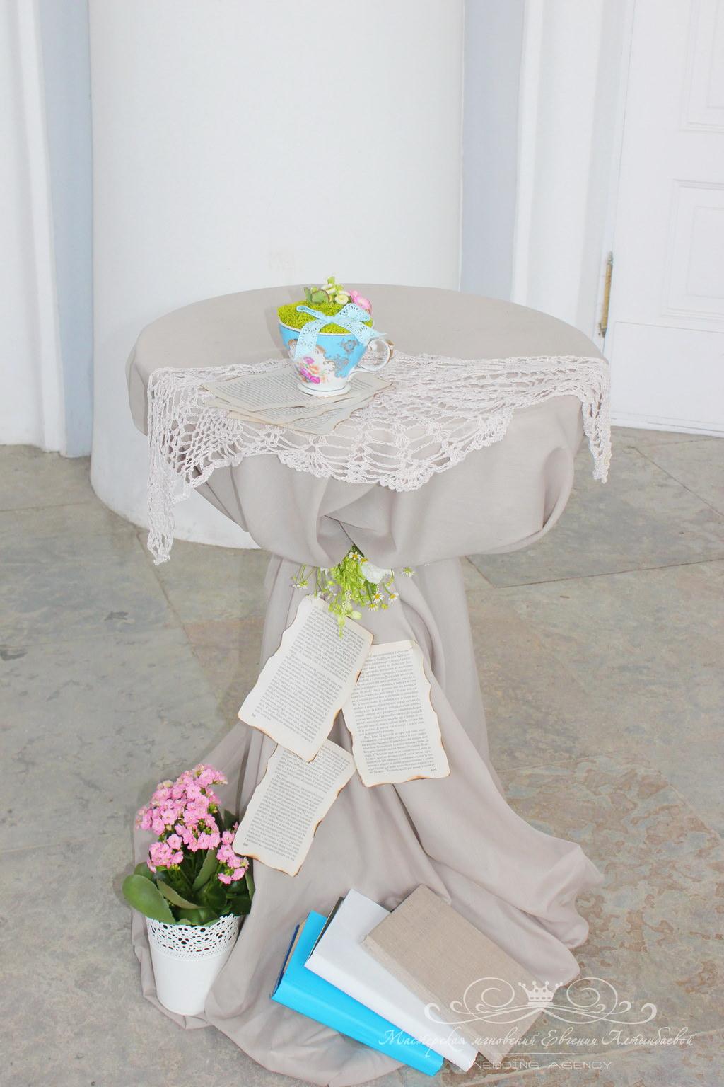 Столик для регистрации на свадьбе