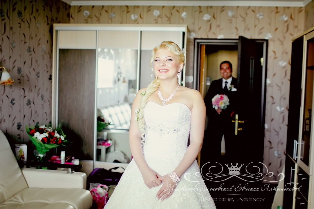 Встреча невесты и жениха