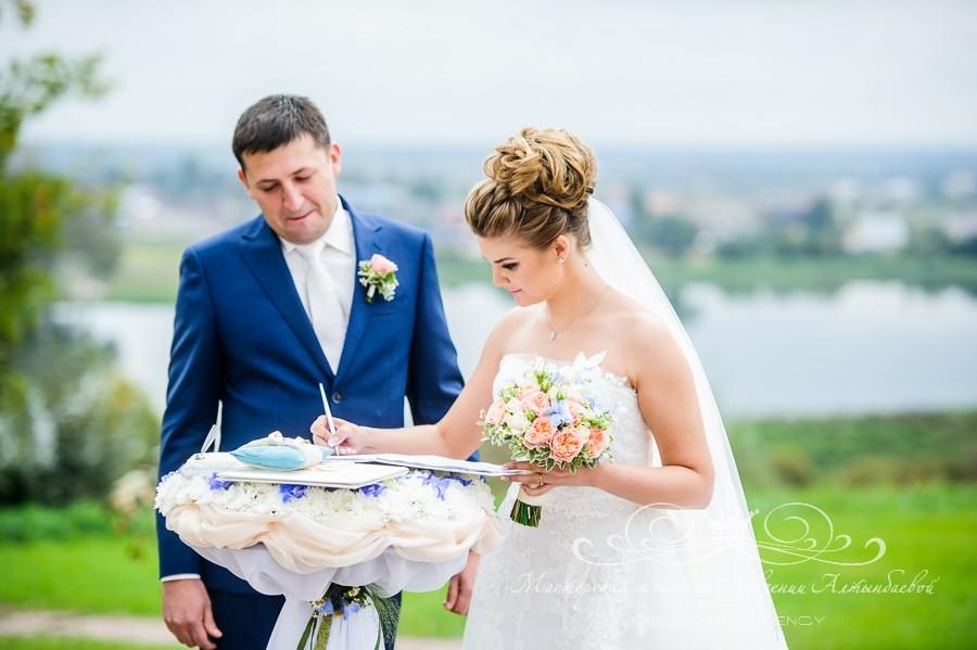 Красивая выездная церемония свадьбы