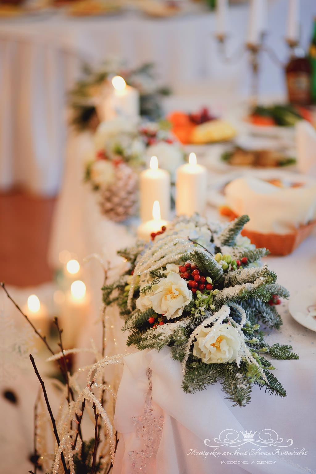 оформление свадьбы с голубой елью