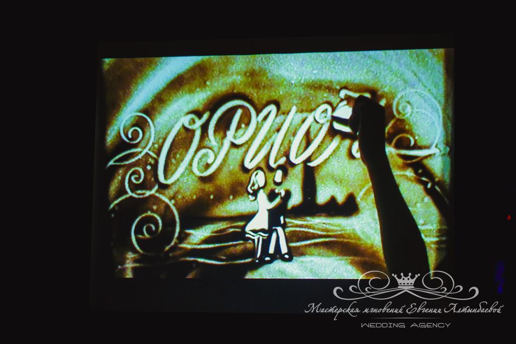 свадебная шоу программа