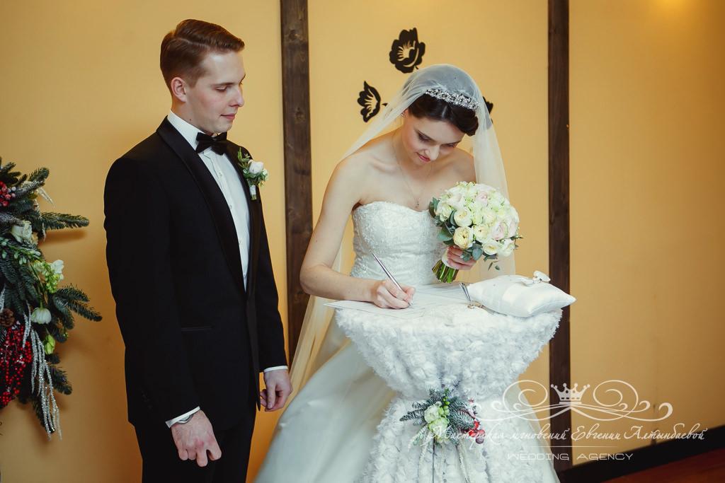 выездная свадьба загородом