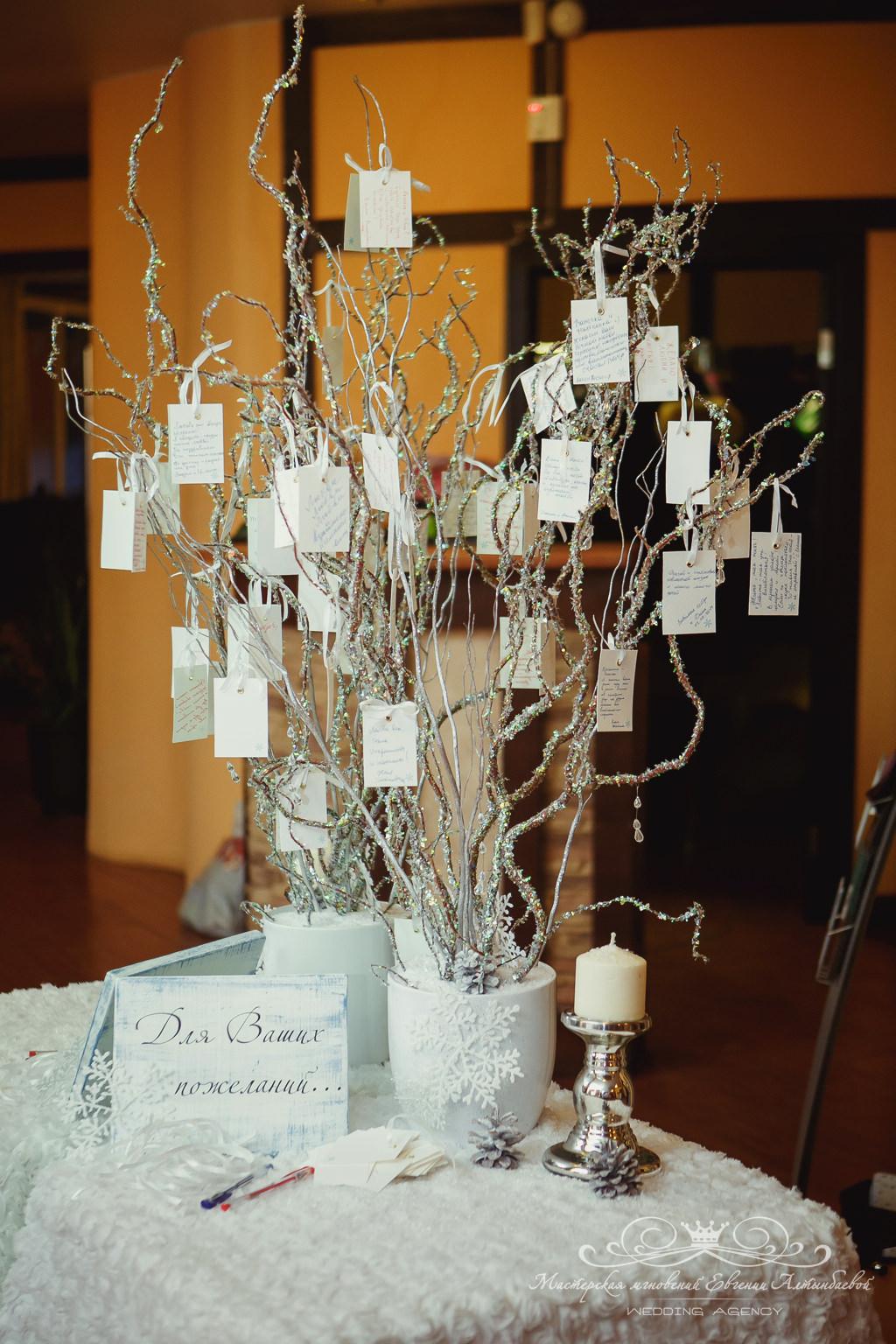 Дерево пожеланий на зимней свадьбе