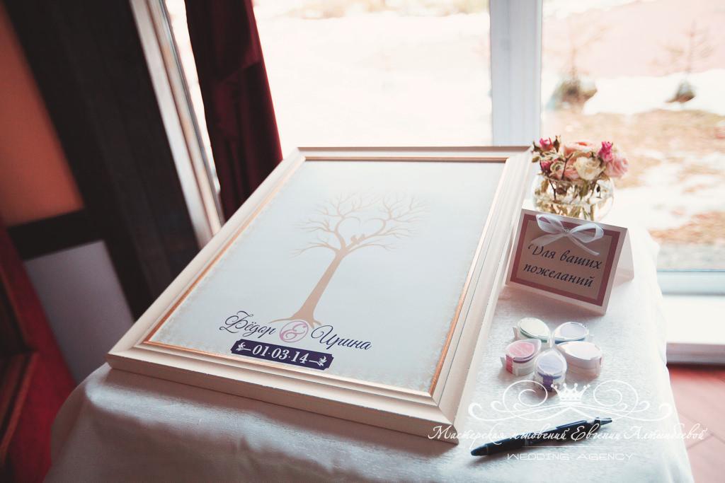 Дерево для отпечатков на свадьбе