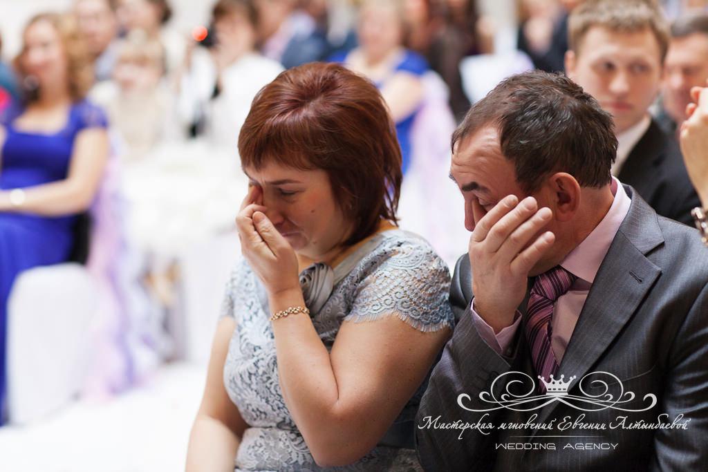 Эмоции родителей на свадьбе