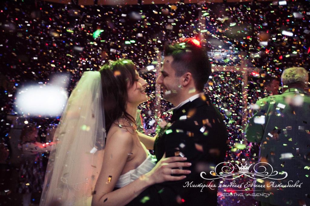 Конфети на первый свадебный танец
