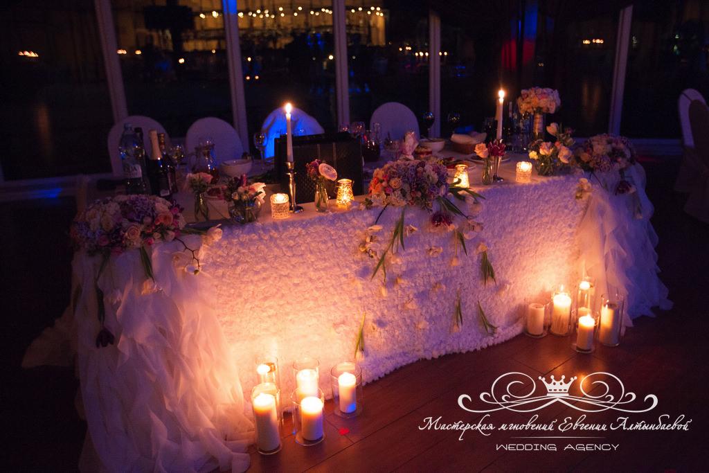 Свадьба в Драгунском Ручье