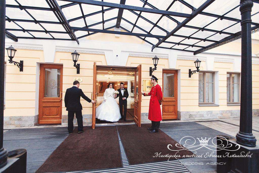 Свадьба в отеле Эрмитаж