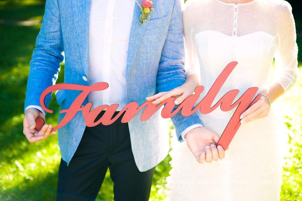 Деревянное слово на свадьбу