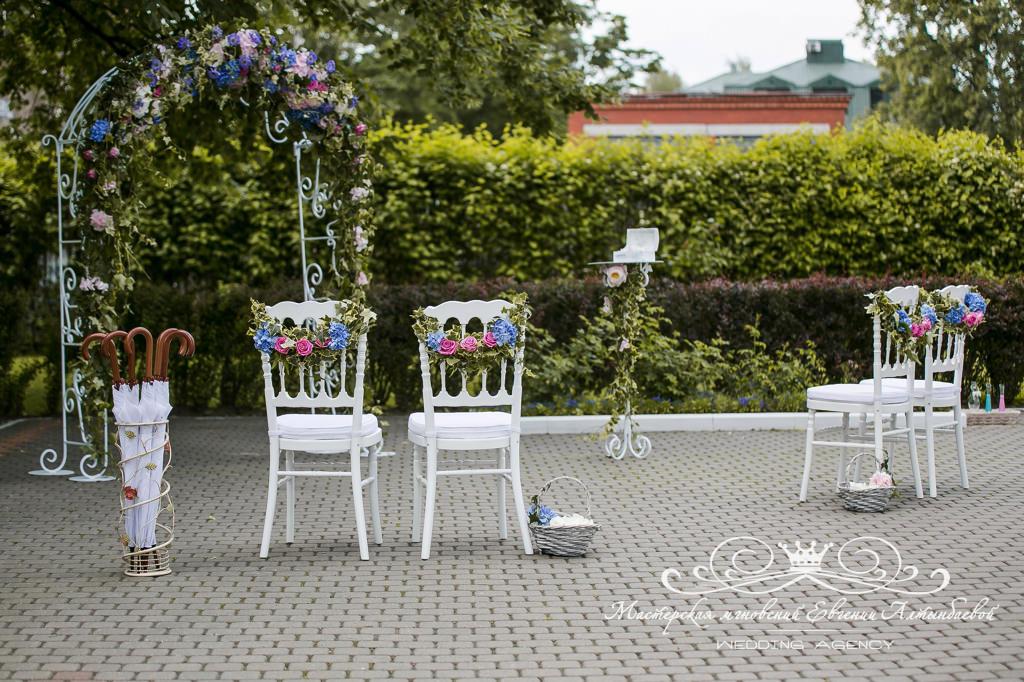 Оформление свадьбы в парк отеле Гермес
