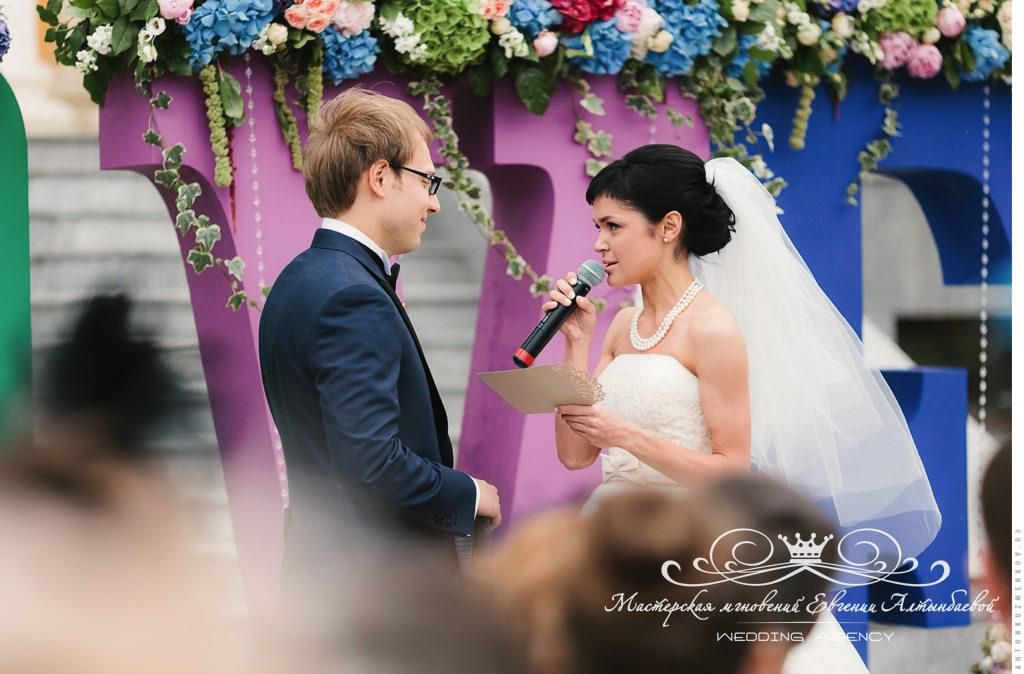 Клятвы жениха и невесты на свадьбе