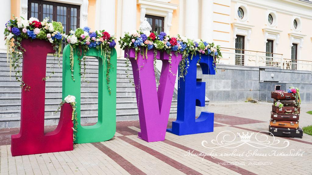 Оформление выездной регистрации на свадьбе в Летнем дворце