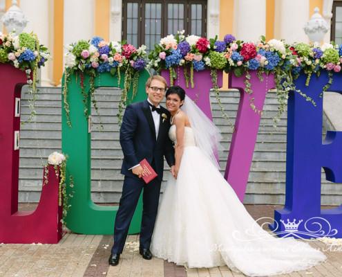 organizatsiya-roskoshnoy-svadby-v-letenem-bvorse