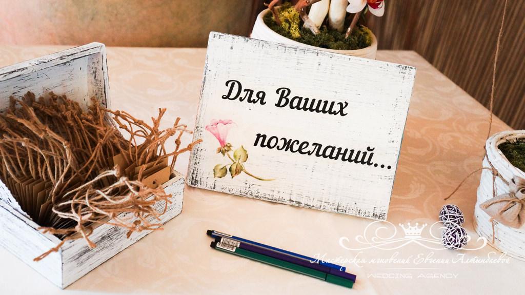 Пожелания от гостей на свадьбе