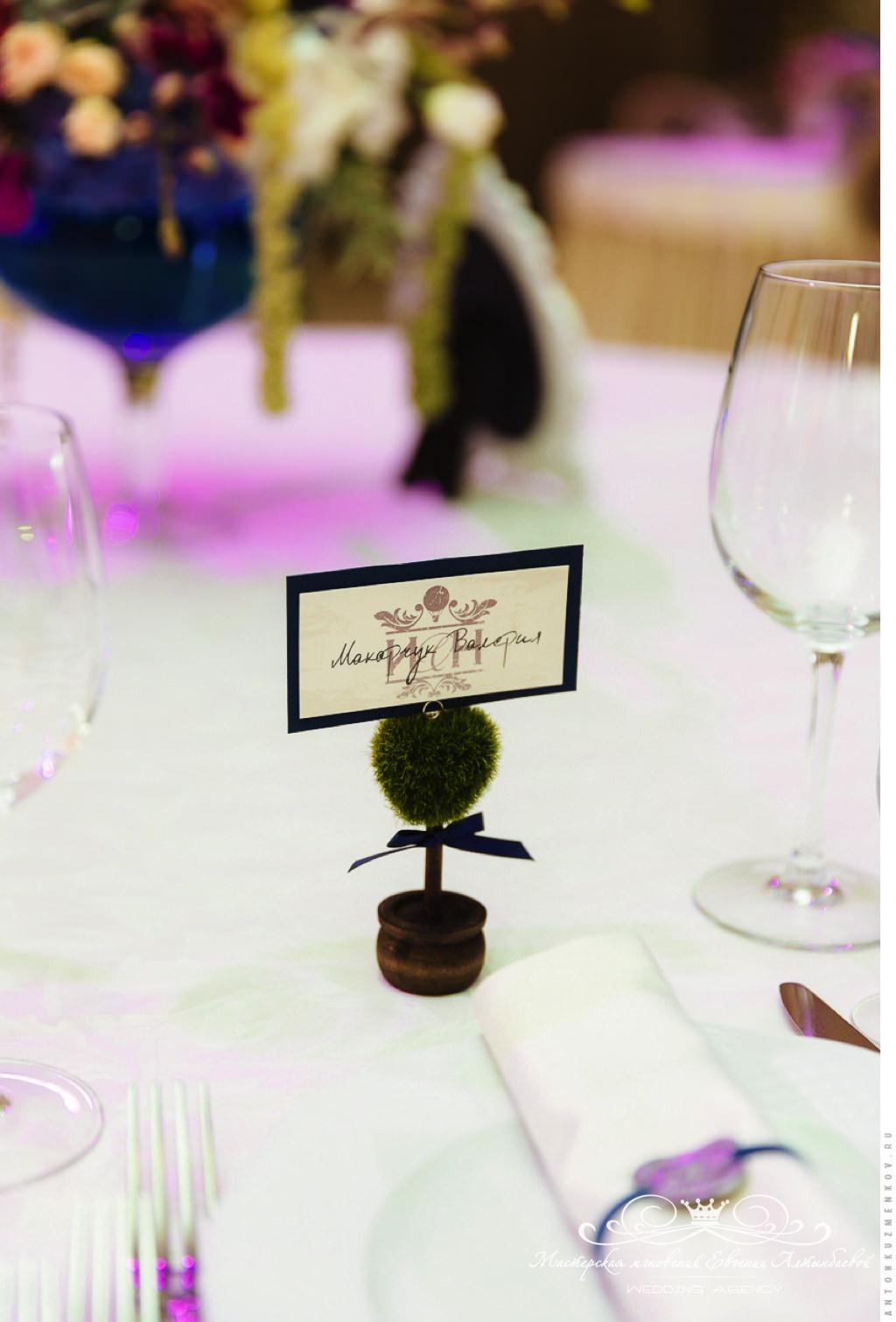 Рассадочные карточки на свадьбе