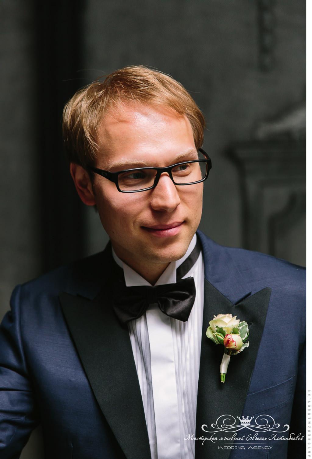 Разработка образа жениха на свадьбу