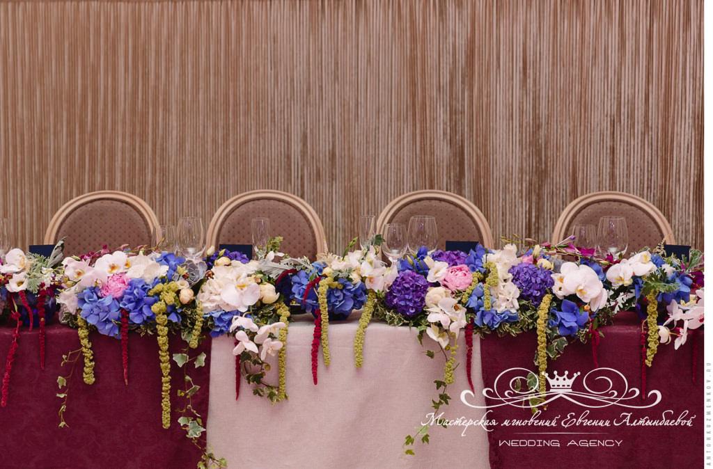 Роскошное оформление президиума на свадьбе в Летнем дворце