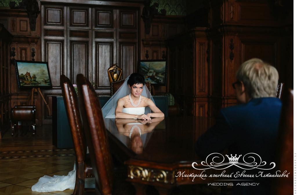 Свадебная фотосессия в San Gally