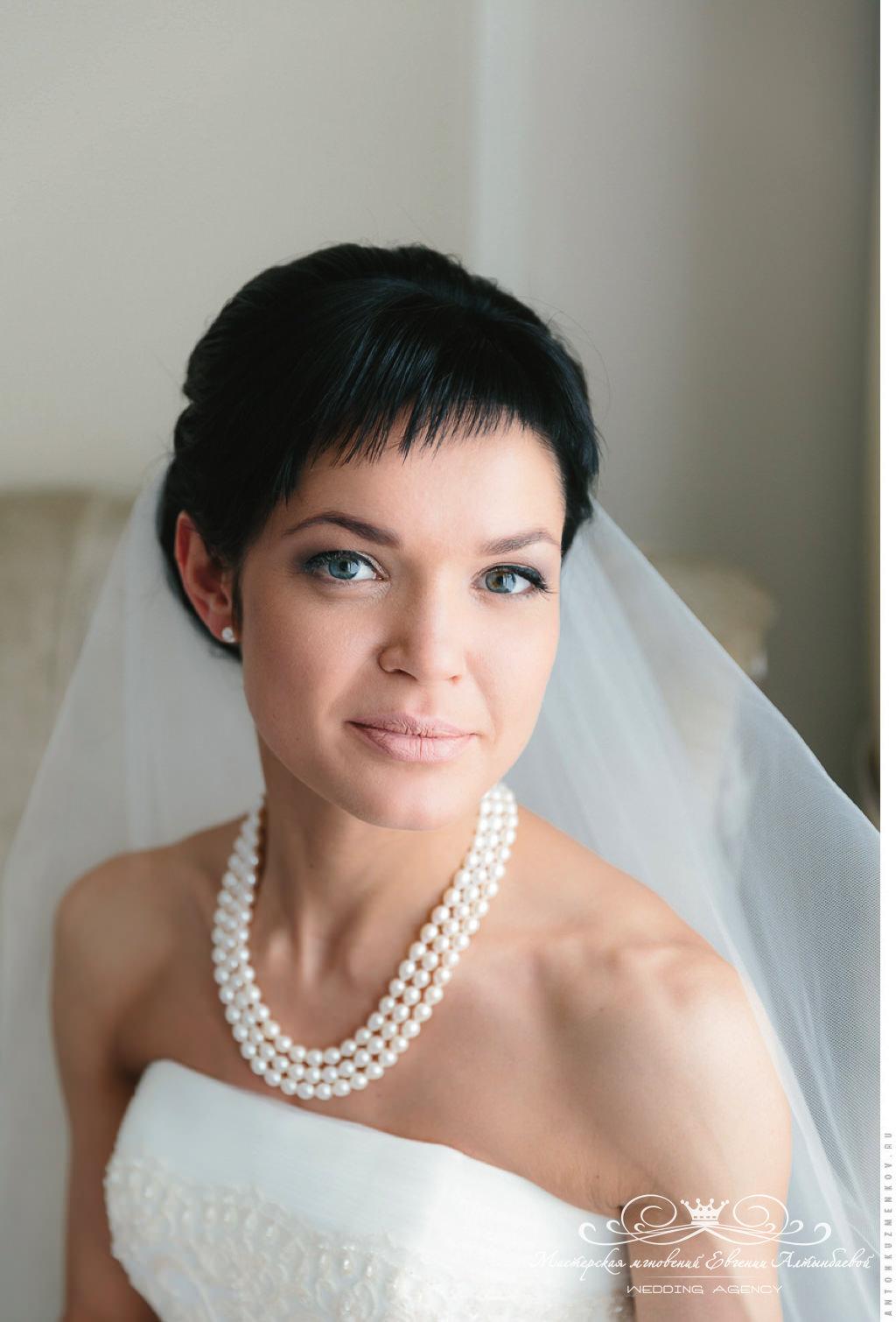 Свадебная прическа и макияж Эль Стиль