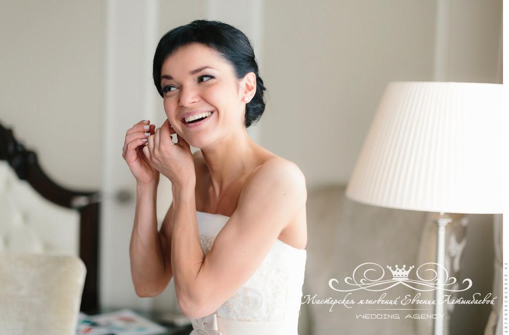 Утро невесты в отеле Эрмитаж