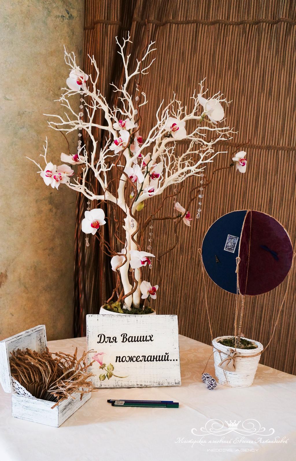 Дерево пожеланий на свадьбе в Летнем дворце
