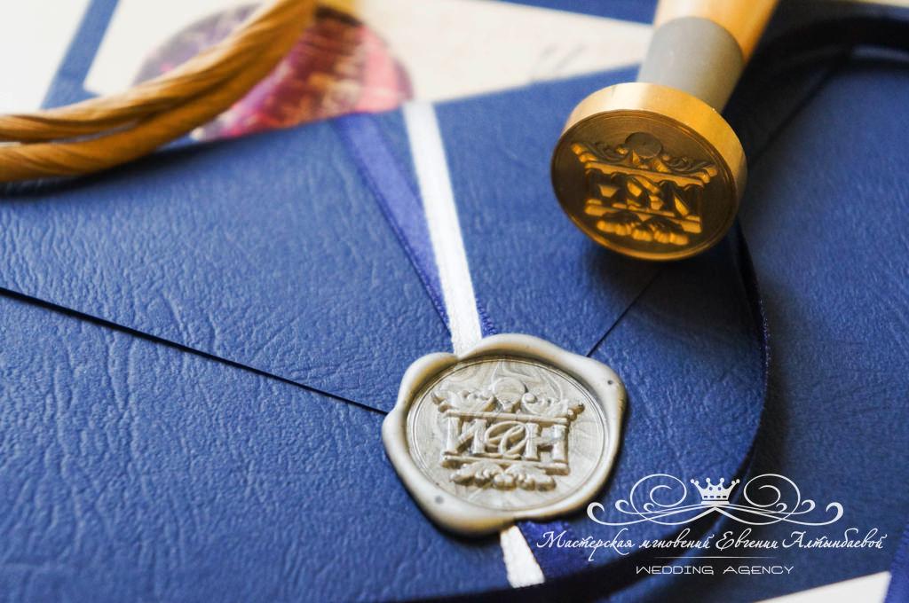 Приглашения на свадьбу с сургучной печатью