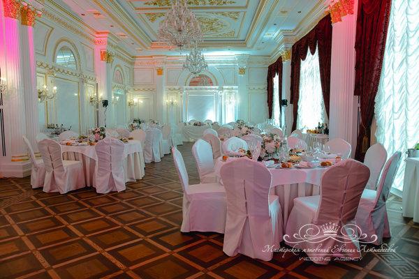 Организация свадьбы в отеле Эрмитаж