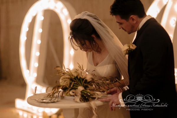Организация свадьба во дворце