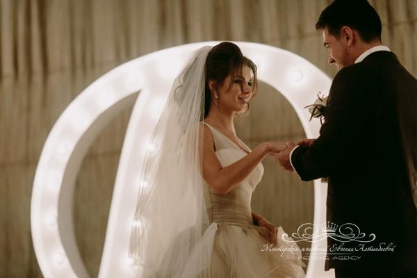 Свадебная церемония в Летнем дворце