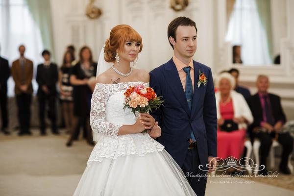 Классическая свадебная церемония во вдорце